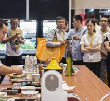 España, un gran apoyo para China en su primer gran congreso gastronómico